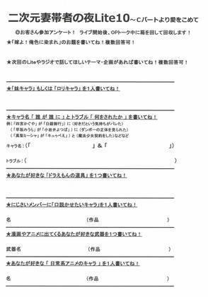 CCF20190308_00000.jpg