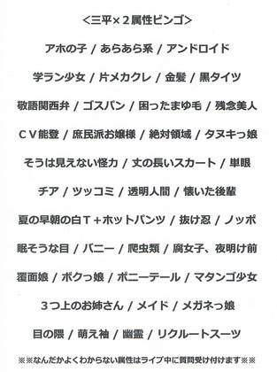 CCF20190514_00000.jpg